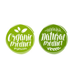 organic natural product logo or label element vector image vector image