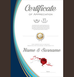 Certificate or diploma retro vintage template 2060 vector