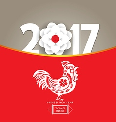 Chinese new year 2017 blooming flower and rooster vector