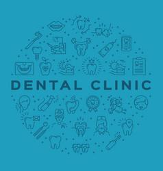 Dental clinic circle infographics stomatology vector