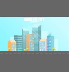 urban modern city background vector image