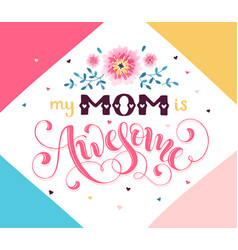 mothers day card collection vector image vector image