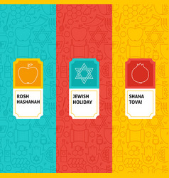 Line rosh hashanah patterns set vector