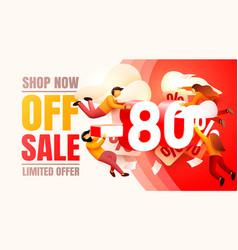 shop now off sale 80 interest discount limited vector image