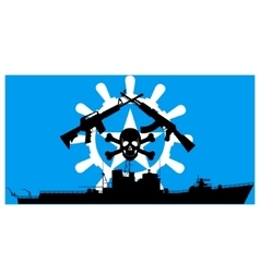 Somali pirates vector image
