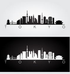 tokyo japan skyline and landmarks silhouette vector image