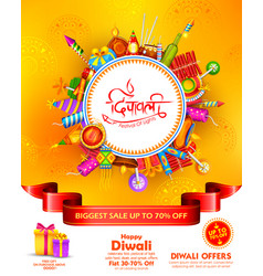 burning diya on happy diwali holiday sale vector image