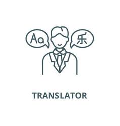 Translator line icon linear concept vector