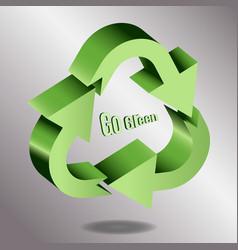 3d arrows logo design vector image