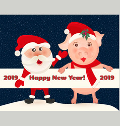 Santa claus and pig on background of night sky vector