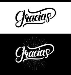 gracias hand written lettering vector image vector image
