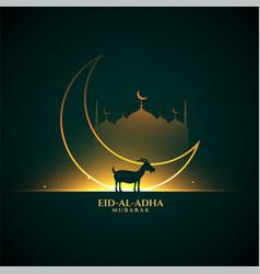 Bakrid eid al adha festival greeting background vector