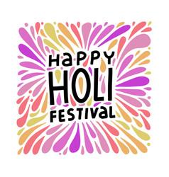 colorful festive holi splash abstract background vector image