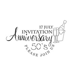fifty years anniversary party black and white vector image