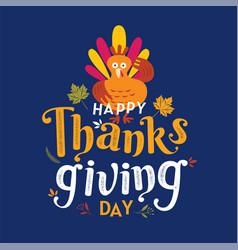 Happy thanksgiving autumn typography vector