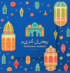 Ramadan kareem background islamic arabic lantern vector
