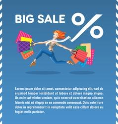 Sale 3 vector image