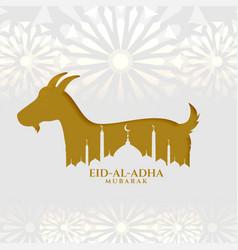 Eid al adha islamic festival wishes background vector