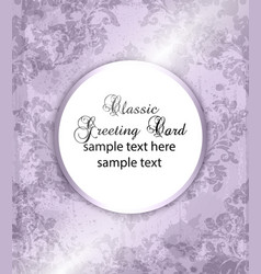 vintage classic card baroque ornament vector image