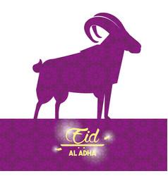 Eid al adha feast sacrifice vector