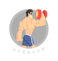 Muscular man exercising with dumbbells physical vector