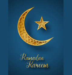 Ramadan kareem 3d abstract paper cut vector