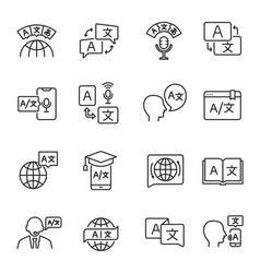 translate icon translator vector image