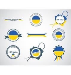 Made in Ukraine - seals badges vector image