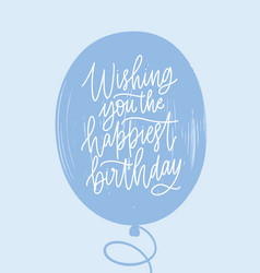 Simple greeting card template with birthday wish vector