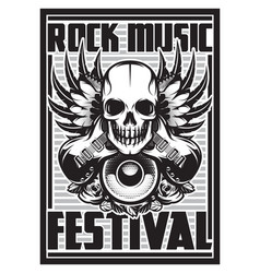 template for invitation to rocker session vector image