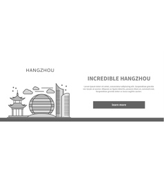 Web page chinese city of incredible hangzhou vector
