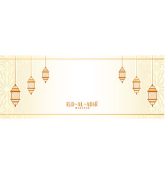 Decorative eid al adha bakrid festival banner vector