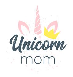 unicorn slogan for apparel design vector image