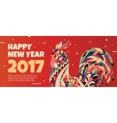 Rooster symbol 2017 vector image