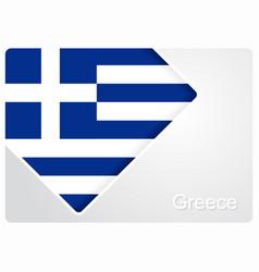 Greek flag design background vector