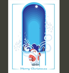 marry christm vector image