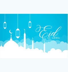 Eid al adha background with clouds and mosque vector