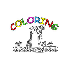 giraffe near tree hand drawing coloring book vector image
