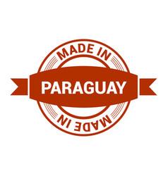 paraguay stamp design vector image