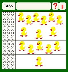 0915 5 task 1 v vector