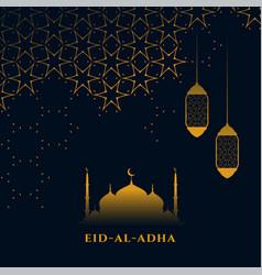 Eid al adha islamic bakrid festival background vector