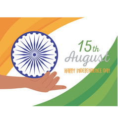 happy independence day india hand holding wheel vector image