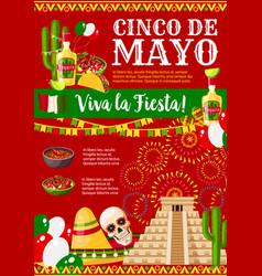 cinco de mayo mexican greeting card vector image