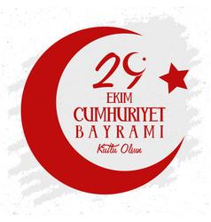Ekim bayrami celebration lettering in crescent vector