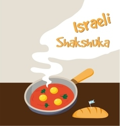 Israeli breakfast with shakshuka vector image