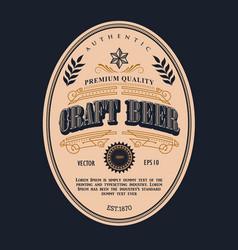beer label design antique frame vintage border vector image