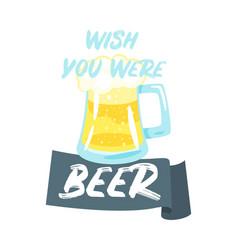 beer slogan for apparel design vector image