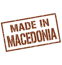 made in macedonia stamp vector image