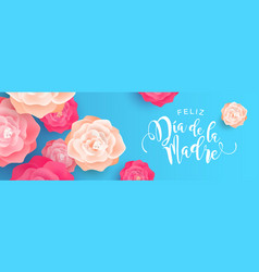 mothers day flower banner in spanish language vector image