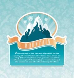 Mountain landmark emblem vector